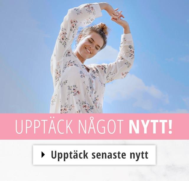 Ulla Popken ny kollektion