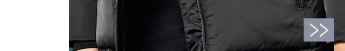 Steppjacke, Webpelz-Kragen
