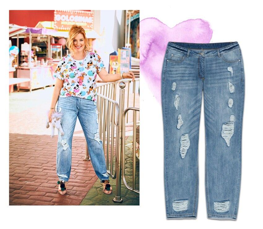 Boyfriend Jeans mit Destroy-Effekten